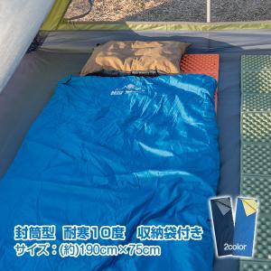 寝袋 シュラフ コンパクト ミニサイズ 片手 収納 ad111