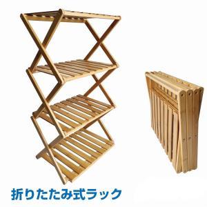 3段ラック 折りたたみ式 棚 収納 竹製  アウトドア キャンプ ガーデンラック ad179 akaneashop