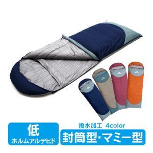ダウン寝袋 羽毛 シュラフ 封筒型 キャンプ アウトドア 冬...