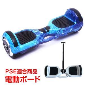 電動バランスボード バッテリー搭載 スクーター スマート スケートボード ホイール セグウェイ スケボー ad192|akaneashop