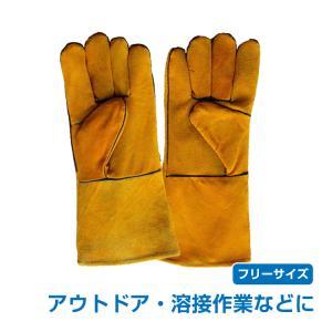 耐熱グローブ 手袋 溶接 BBQ アウトドア バーベキュー オーブン グリル ad245|akaneashop
