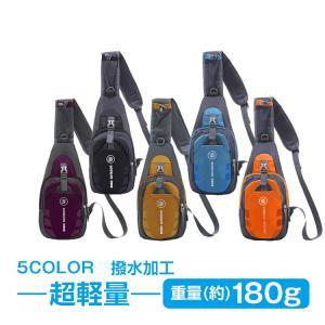 ■コンパクトで使い勝手がいいカラフルなボディバッグ。 ■スマホや財布など必要なものだけ持ち運ぶのにも...