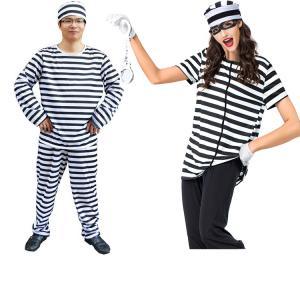 囚人 コスプレ 囚人服 帽子 メンズ レディース 安い ハロウィン 仮装 衣装 コスチューム イベント m677|akaneashop