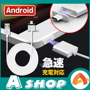mcable for android android マグネット 充電 ケーブル スマートフォン 磁石 go ポケストップ cp ジム applemicrousb mb033|akaneashop