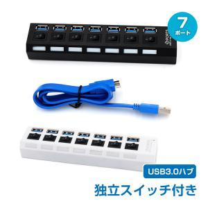 7ポートUSB3.0 ハブ スイッチ付 高速 USB ケーブル 充電器 変換 パソコン 省エネ オン オフ スイッチ付 mb111