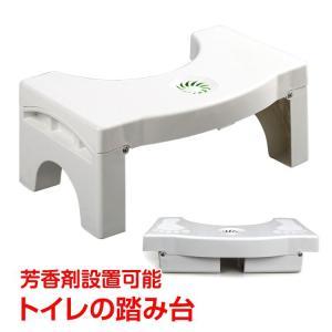 ■トイレの練習やお通じ対策に使えるトイレの踏み台です。 ■踏み台の表面はエンボス加工がされており足が...
