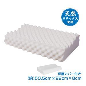 ラテックス枕 高反発 まくら 天然 柔らかい 肩こり解消 抗菌 快適 睡眠 ny080