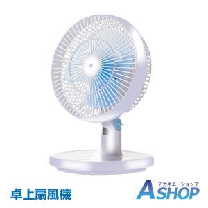 扇風機 卓上 首振 風力調節 角度調整 静音  9インチ 強力 コンパクト 安い ny096|akaneashop