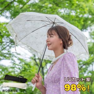 日傘 折りたたみ UVカット 98%カット 紫外線予防 レース 花柄 かわいい 大きめ ny114|akaneashop