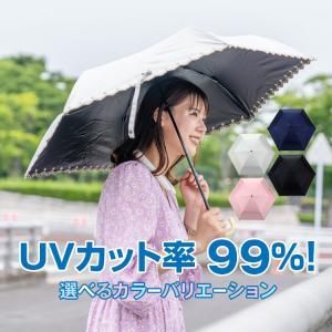 日傘 折りたたみ UVカット 99%カット 晴雨兼用 防水加工 紫外線予防 かわいい ny115|akaneashop