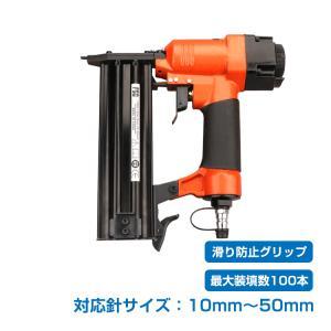 釘打機 ネイルガン F50 フィニッシュネイラー 10mm〜50mm エアー 釘打ち機 エアータッカー ny214 akaneashop