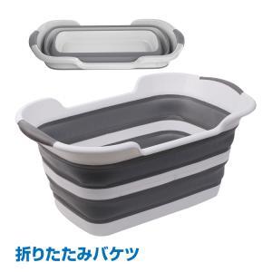 バケツ 折りたたみ 収納 コンパクト 携帯 カゴ つけ置き洗い ソフトタイプ 洗い桶 ワイド ny230