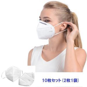 マスク 10枚 使い捨て KN95 メルトブローン 男女兼用 ウィルス対策 ますく ウイルス 花粉 ...