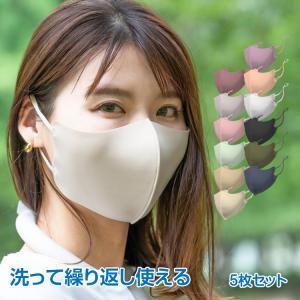 接触冷感 マスク 洗える くり返し 速乾  5枚 アイスシルク ユニセックス 男女兼用 アジャスター 大人 猛暑 夏用マスク クール 熱中症対策 ひんやり ny275 特得