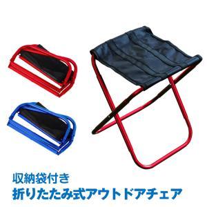 折りたたみ式チェア 軽量 コンパクト 簡単組立 アウトドア ピクニック キャンプ 釣り 収納袋付き od282|akaneashop