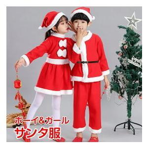 コスプレ クリスマス 子供 サンタ コスチューム キッズ 子供服 サンタクロース 帽子付き 女の子 男の子 クリスマス 衣装 ワンピース pa032|akaneashop