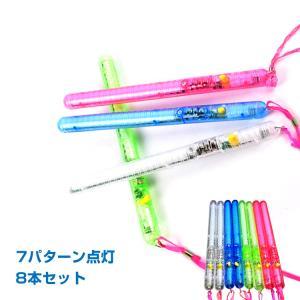 LEDスティックライト 8本セット 光る 棒 7パターン ペンライト コンサート ライブ フェス 棒 パーティー お祭り pa085|akaneashop