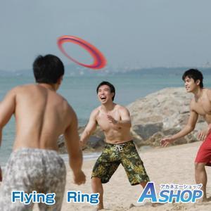 ■友人達と集まって遊ぶのにおすすめなフリスビーです ■プラスチック製で安定した飛行で遠くへ飛ばすこと...