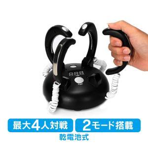 おもちゃ 電流 ビリビリ ゲーム 電気 早押し 反射神経 パーティー pa102|akaneashop