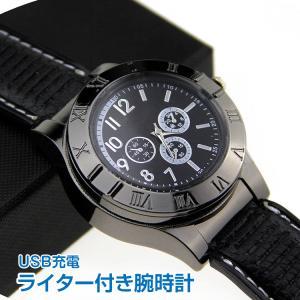 腕時計 ライター付き 電熱式 メンズ たばこ 電池 2種  男性 メンズ 腕時計 バレンタイン ホワイトデー rt003|akaneashop