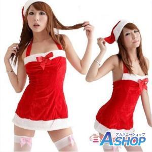 サンタ コスプレ サンタクロース コスチューム セクシー衣装 クリスマス 帽子付き セクシータイトミニ sd009|akaneashop