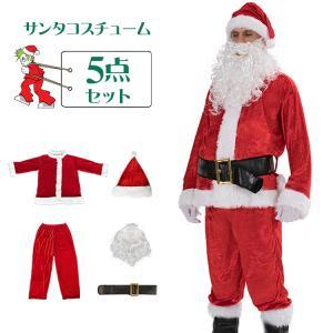 サンタクロース5点セット メンズ サンタ コスプレ 大人男性用衣装 メンズコスチューム クリスマス x'mass sd022|akaneashop