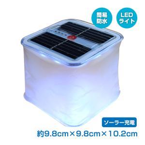 折りたたみ式 ソーラー ランタン  ライト LEDランタン 簡易防水 コンパクト アウトドア 太陽光 sl058|akaneashop