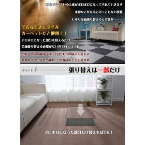タイルカーペット 50×50 ばら売り(22枚...の詳細画像1
