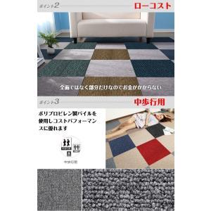 タイルカーペット 50×50 ばら売り(22枚...の詳細画像2