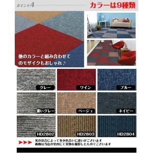 タイルカーペット 50×50 ばら売り(22枚...の詳細画像3