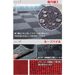 タイルカーペット 50×50 ばら売り(22枚...の詳細画像5