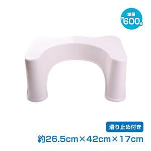 トイレ 踏み台 子ども 大人 お年寄り しゃがむ 姿勢 体勢 洋式 和式 トレーニング 便秘解消 妊娠 介護用品 zk134