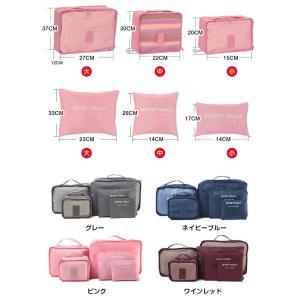 旅行用収納ポーチ 6点セット 衣類収納 旅行バ...の詳細画像5