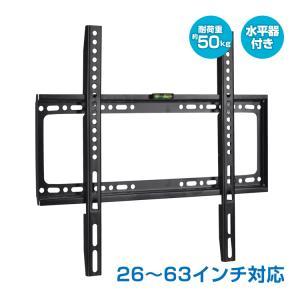 テレビ壁掛け金具 26〜63インチ対応 壁掛けテレビ 液晶 ...