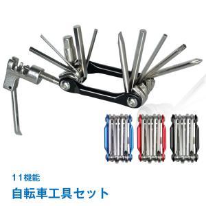 自転車 マルチツール 多機能工具セット 11機能  六角レンチ メンテナンス バイク DIY zk215 akaneashop