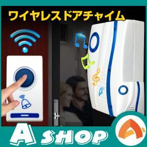 チャイム ワイヤレス インターフォン 送信機1台 受信機2台 インターホン ドアフォン ドアベル ドアホン ワイヤレスチャイム 自宅 介護 防犯 zk242