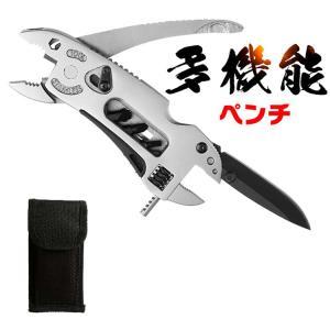 ペンチ レンチ 多機能 ドライバー ナイフ DIY 工具 ニッパー マルチ zk271 akaneashop
