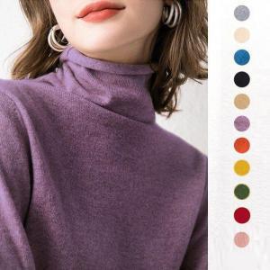 ニット セーター 薄手 カシミヤ レディース タートルネック ハイネック 無地 柔らかい 暖かい 冬 秋 シンプル 女性 軽く ストレッチ 大きいサイズの画像