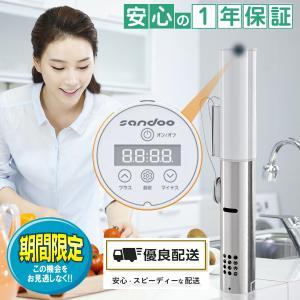 低温調理器 低温調理器具 低音調理機 スロークッカー 真空調理器 低音 IPX7防水 日本語取扱説明...