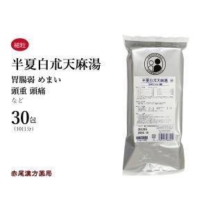 【数量が3つ以下の場合、日本郵便クリックポストにて発送可能(この場合、日時指定はできません)】  半...