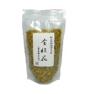 金桂花(金木犀の花、キンモクセイ)200g