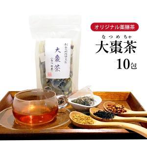 なつめ茶(大棗茶)  成分:紅茶、大棗(なつめ)、桂花(キンモクセイの花)  オススメする人:ストレ...