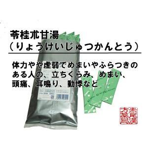 【数量が3つ以下の場合、日本郵便クリックポストにて発送可能(この場合、日時指定はできませんのでご了承...
