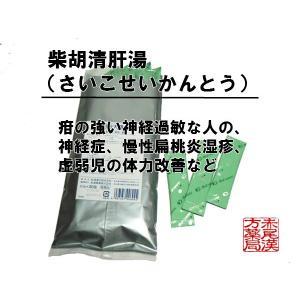 【数量が3つ以下の場合、日本郵便クリックポストにて発送可能(この場合、日時指定はできません)】  柴...