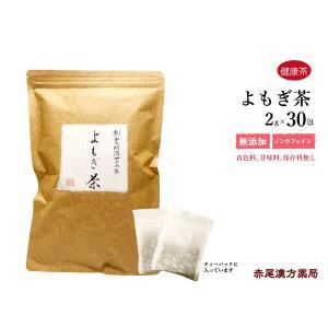 内容量:2g×30包  よもぎ(ヨモギ)には、たんぱく質、カロテン、ビタミンB1、B2、C、カルシウ...