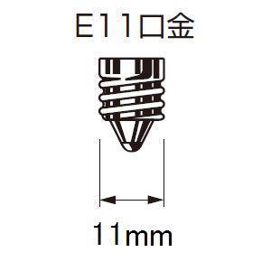 ウシオ ハロゲンランプ 110V 130W 口金E11 JD110V130WHEP|akari-denzai|02