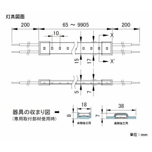 プロテープライト10  全長905mm 他色・サイズあり 間接照明用LEDテープライト|akari-sangyou|04