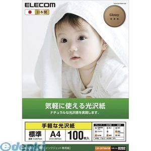 エレコム(ELECOM) [EJK-GAYNA...の関連商品9