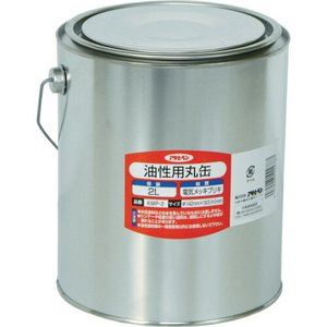 アサヒペン 油性用丸缶(保存容器) 2L KMP-2の商品画像|ナビ