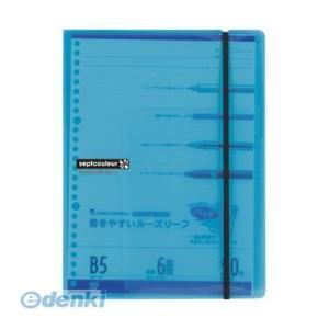 マルマン [PH200B-52] B5パッドホルダーセプトクルール 【1冊】 PH200B52の商品画像|ナビ